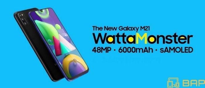 Samsung Galaxy M21 Banner